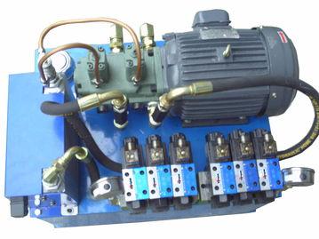 液压站保压回路工作原理